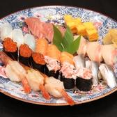 おさかな亭 白根店のおすすめ料理3
