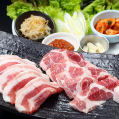 料理メニュー写真北海道産三元豚のサムギョプサルセット