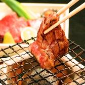 アラタ ARATA by 寿司 向月のおすすめ料理3