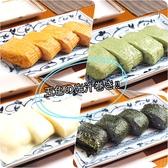 京都 串でんのおすすめ料理3