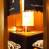 薩摩乃蔵 本店の雰囲気3
