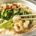 料理メニュー写真究極のもつ鍋 【醤油・味噌】