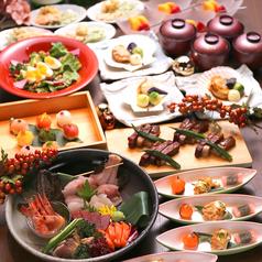 Wa.Bi.Sai 花ごころ 北3条店のおすすめ料理1