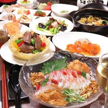 中華ダイニング白川のおすすめ料理1