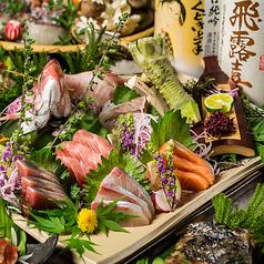 銀座 秋田県産比内地鶏専門店 美郷錦のおすすめ料理2