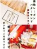 ゴキゲン日本酒酒場 TOKYO-X 日本酒しゃぶしゃぶ 東京ハレル家のおすすめポイント2