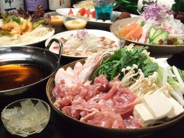 丸ト水産 神田南口店のおすすめ料理1