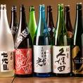 お酒にはこだわり、焼酎や日本酒など豊富にドリンクを取り揃えております♪ご宴会以外にも接待や会食にご利用頂けます