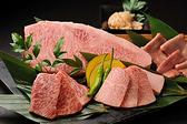 肉 炙屋ジョニー 福島市のグルメ