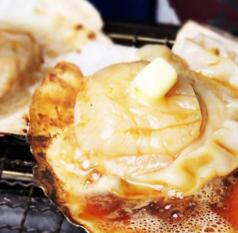浜焼太郎 東加古川店のおすすめ料理1