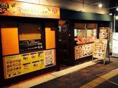 エビン 神奈川駅前店 横浜駅のグルメ