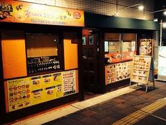 エビン 神奈川駅前店の写真