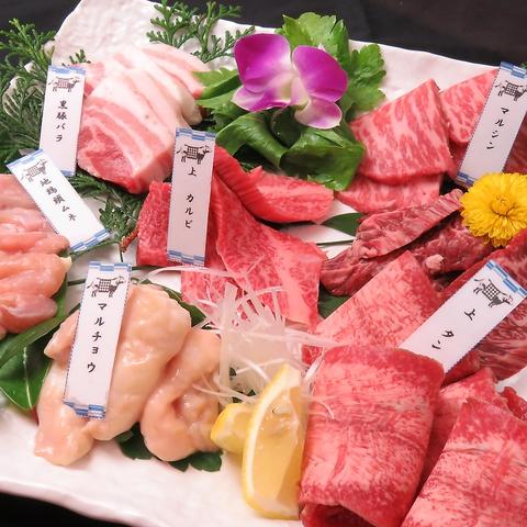 九州産の上質なお肉が食べられるお店『あじあい』