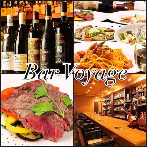 ワインがお好きなら今宵はVoyageへ…美味しいワインをご用意してお待ちしております。