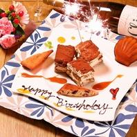 【記念日・誕生日】クーポン利用でホールケーキ♪