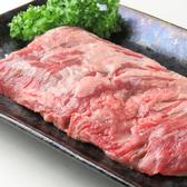 焼肉 やまと 高松のおすすめ料理3