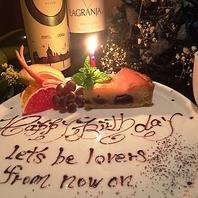 誕生日や記念日などに特別デザート♪