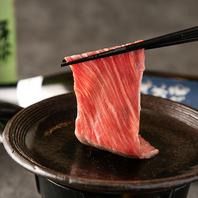 溢れる旨味!!蒲原牛!!新潟県産の素材を贅沢に味わう★