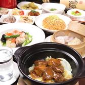 中華ダイニング白川のおすすめ料理3