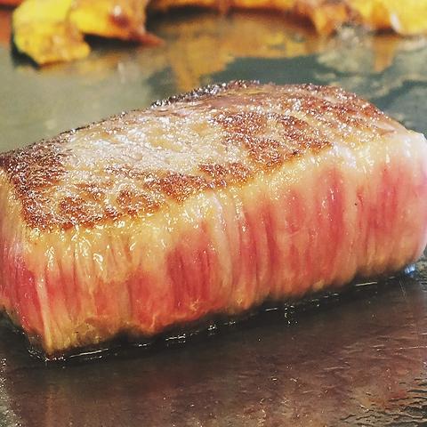 肉屋の鉄板焼き 和平 段原本店