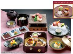 日本料理 藍彩のおすすめポイント1