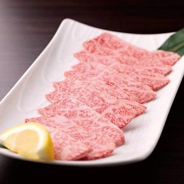 黒毛和牛焼肉 京郷のおすすめ料理1