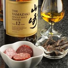 Bar XYZのおすすめ料理3