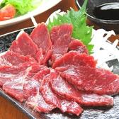 tokyo 和彩 dining 桜撫子のおすすめ料理2