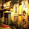 たきち 駅前店のおすすめポイント1