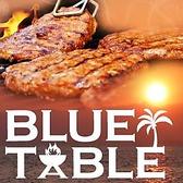 シーサイドバーベキュー BLUE TABLEの詳細