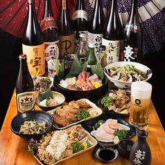 鳥将 川越店のおすすめ料理1