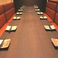 10名~22名様用のゆったり個室テーブル席