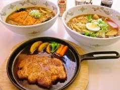 ファミリーレストラン 若鶴の特集写真