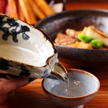 七十二 しちじゅうに 富山のおすすめ料理1