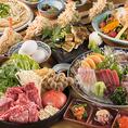 【クーポン利用でお得に!】宴会コースは、事前のご予約で飲み放題を3時間に延長!他多数お得なクーポンもご用意しております!