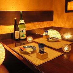 【相模大野 町田 居酒屋 飲み放題 個室 昼宴会 海鮮 歓迎会 送別会】