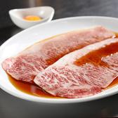 しんざ笑もん HATAGAYA-YAKINIKUのおすすめ料理3