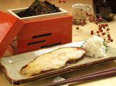 おにわかのおすすめ料理2