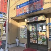 アジアンダイニング&バー ルンビニ 川口店の雰囲気3
