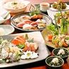 旬魚旬菜 まかないや 大井町店のおすすめポイント1