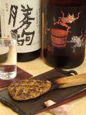 おにわかのおすすめ料理3