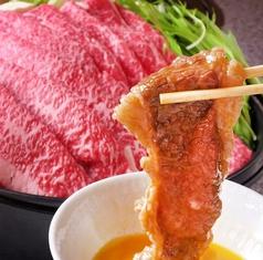 本丸 姫路城店のおすすめ料理1