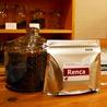 Renca レンカのおすすめポイント1