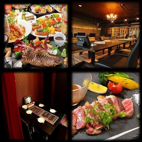コスパ良すぎる食飲放題が人気!横川駅から歩いてすぐの好立地♪