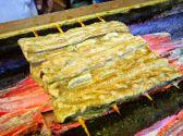 八ツ目鰻本舗 浅草のグルメ