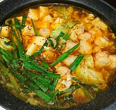 焼肉 炎-musubiのおすすめ料理1