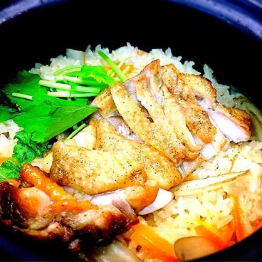 旬菜・旬魚と土鍋飯 和・ふぉーたのおすすめ料理1