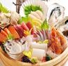北海食市場 可祝川口店のおすすめポイント1