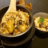 牡蠣居酒屋 おいすたのおすすめ料理2
