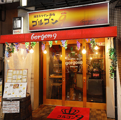 ゴルゴン9 Gorgon9 三軒茶屋の雰囲気1
